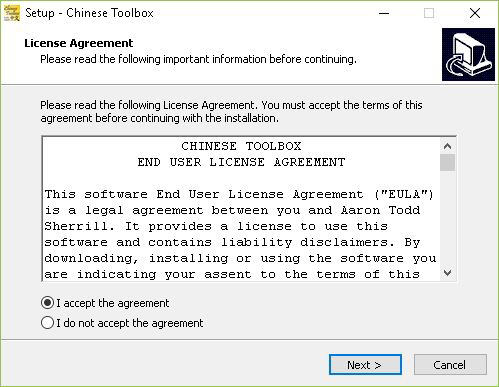 Install-05-LicenseAgreement
